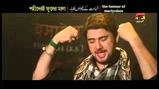 Farhan Ali Waris 01 Eii Kalemaar Urdu Noha 2014
