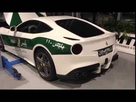 خودرو فِراری پلیس ایران بزودی در خیابانهای ایران - Iranian Police Ferrari