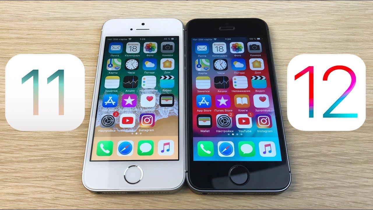 СРАВНЕНИЕ iPhone SE IOS 11.4.1 И IOS 12.0 - СТАЛО ЛИ БЫСТРЕЕ И СТОИТ ЛИ  ОБНОВЛЯТЬСЯ 9133a129412db