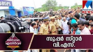 Achuthanandan dons grease paint for Malayalam film   Thiruva Ethirva   Manorama News