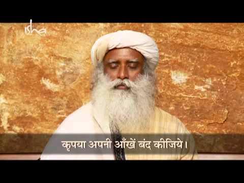 ईशा क्रिया : ध्यान की एक सरल प्रक्रिया - भाग २. Isha Kriya - Part 2