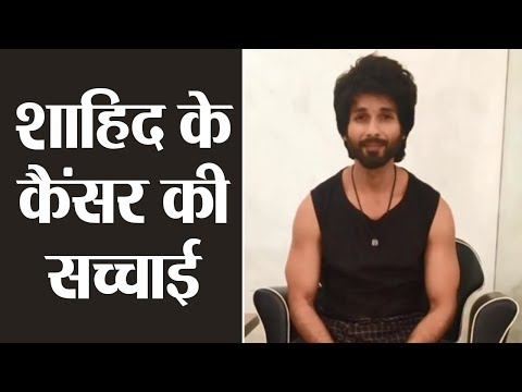 Shahid Kapoor suffering from stomach cancer ?; Heres Ther Truth  FilmiBeat