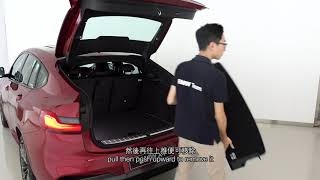 BMW X4 - Removing and Stowing the Trunk Cover Panel