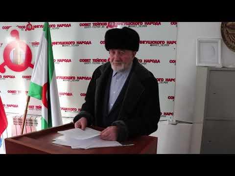 Куштов Дж.Б. о нарушениях при перерасчете пенсии