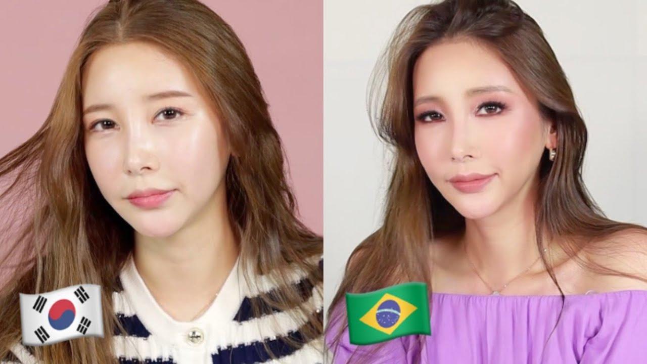 한국 브라질 메이크업 차이점 🇰🇷🇧🇷