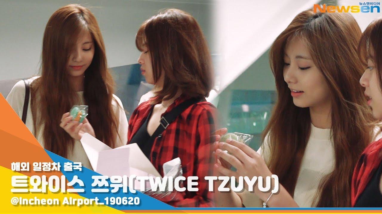 트와이스 쯔위(TWICE TZUYU), '마카롱 먹을 사람~? 쯔뭉이요!' [NewsenTV]