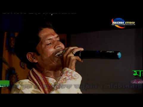 Ar Kato Din Thakbi Vule । Stage Show Baul Gaan | Nrityasikha Kala Kendra || Contact No - 9732614845