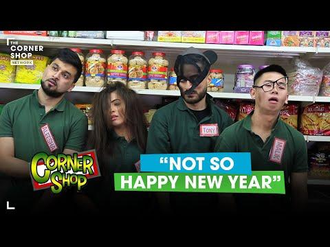 CORNER SHOP   NOT SO HAPPY NEW YEAR 2017!