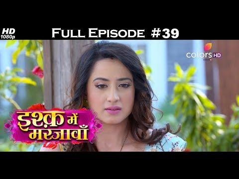 Ishq Mein Marjawan - 13th November 2017 - इश्क़ में मरजावाँ - Full Episode
