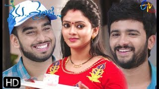 Nenu Sailaja | 14th August 2019   | Full Episode 113 | ETV Plus