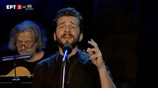 Θοδωρής Βουτσικάκης - Μη τον ρωτάς τον ουρανό