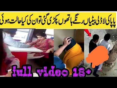 Embrassing moments caught in camera pakistan /unbelievable moments caught in camera #viral