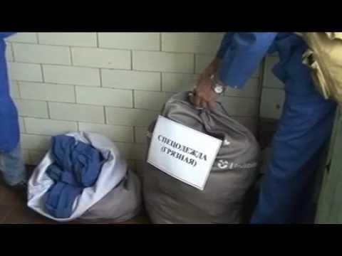 Пункт санитарной обработки