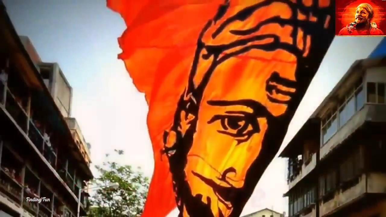 Chhatrapati Shivaji DJ song || RSS DJ SONG || Bharath Challa