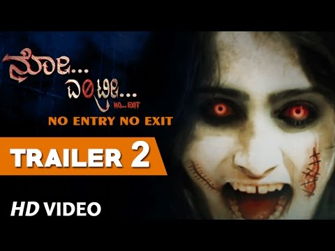 No Entry No Exit Official Trailer 2 || No Entry No Exit Songs || Ajay (Ninasam), Umesh, Anitha