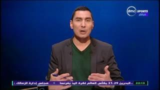تحت الاضواء - اصابة خطيرة لـ ابتسام زايد لاعبة منتخب الدراجات في حادث على طريق السويس