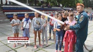 Сотрудники МЧС проводят уроки безопасности в детских лагерях Севастополя