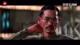 Download Video 堪称中国香港功夫电影最经典的一段武打场面! MP3 3GP MP4