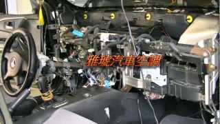 Evaporator core cleaning Mitsubishi Gobal Lancer蒸發器拆裝(HD)