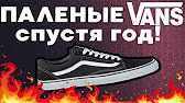 Buy womens rebound hi se sneakers women's footwear from dc shoes. Find dc. Мне нравится кеды зимние osiris nyc 83 shr black/red/black (5130р.