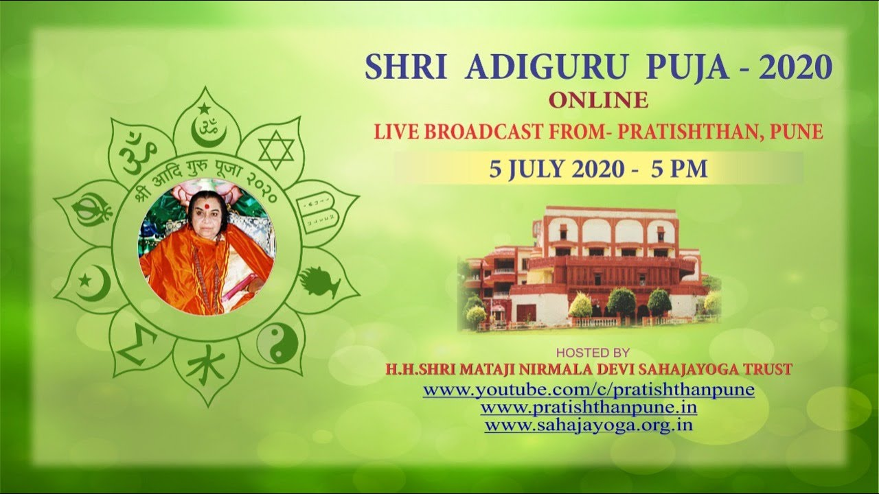 Shri Adiguru Puja 2020 |Pratishthan Pune| 5 July| 5PM