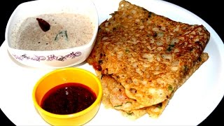 Rava Dosa    Instant Rava Dosa Breakfast Recipe