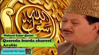 Gambar cover Qaseeda burda shareef - Arabic Audio Naat with Lyrics - Waheed Zafar Qasmi