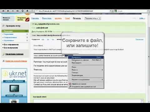 Регистрация в платёжной системе LIBERTY RESERVE