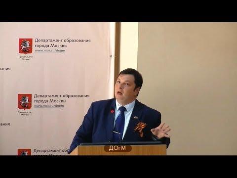 121 школа ЮЗАО рейтинг 508+ (373) Сметлев ВС директор 90% аттестация на 3г ДОгМ 08.05.2018