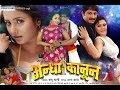 Full Hd                 - Bhojpuri Full Movie 2015  Andha Kanoon - Bhojpuri Film  Manoj Tiwari
