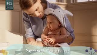 Детское масло для кожи Baby O