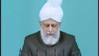 Friday Sermon: 13th August 2010 - Part 2 (Urdu)