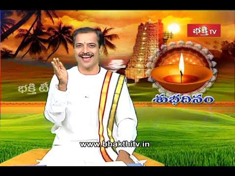 Ardra Nakshatra   Sri Venkateswara Deeparadhana   Significance   Shubha  Dinam   Archana