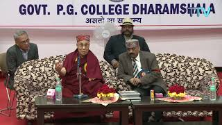 His Holiness the Dalai Lama graces Government PG College's Annual Prize Distribution Function