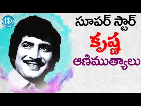 Krishna Super Hit Video Songs Jukebox || Super Star Krishna Hit Songs || 2016 Birthday Special