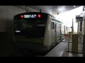 新横浜駅を出発する横浜線下りE233系 の動画、YouTube動画。