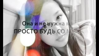 KReeD feat Алексей Воробьев - Больше чем любовь (Vol. 2.0)