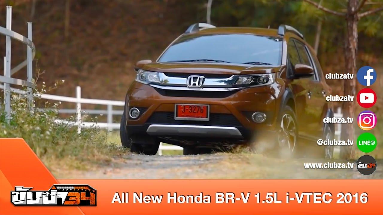 34 All New Honda Br V 1 5L I Vtec 2016 Testdrive By