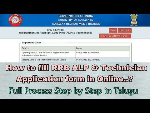 How to Apply RRB Assistant Loco Pilot Technician Jobs Online | How to Apply ALP Technician in Telugu