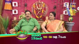 Ganapati Complex | Coming Soon | ETV Plus