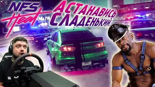 Need for Speed Heat - АДСКИЕ НОЧНЫЕ КОПЫ! КАК ОТ НИХ СКРЫТЬСЯ?!