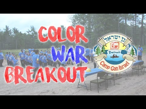Color War Breakout - CGI Detroit 5777