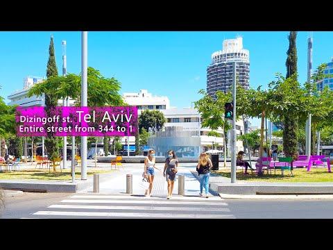 TEL AVIV, Dizengoff Street TODAY, Virtual Walk