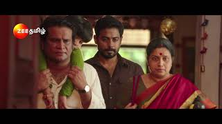 Zee Tamil Brand Film 1