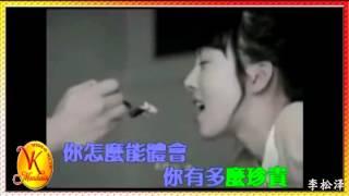 Li Jiu Zhe Nicky Lee   Bu Wan Mei 李玖哲  不完美  VideoKlipMandarin