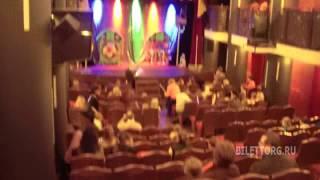 Театр кошек Куклачёва. Зрительный зал