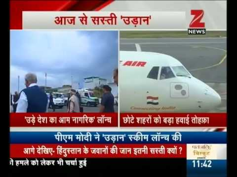PM Modi launched 'Udan Scheme' in Shimla