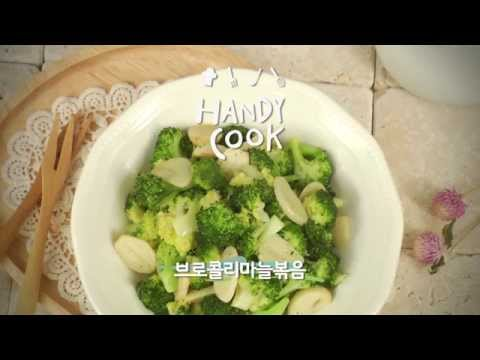 브로콜리마늘볶음 - stir-fried Garlic & Broccoli