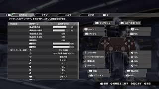 【PS4 ボーダーブレイク】蒼イ幼女の強襲教本【ゲヴァルト編】