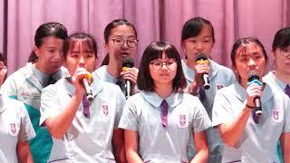 Publication Date: 2018-07-23 | Video Title: 20180525  綜合藝術匯演_無伴奏合唱表演